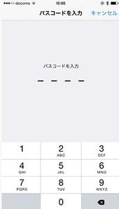 iPhone1-3
