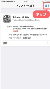iPhone1-5