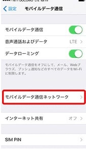 iPhone2-3