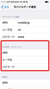 iPhone2-4